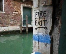 fire exit cover